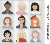 multi cultural businesswomen... | Shutterstock .eps vector #257633683