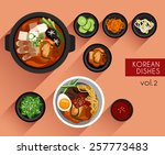 food illustration   korean food ... | Shutterstock .eps vector #257773483