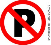 no parking | Shutterstock .eps vector #257809177