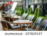 cozy outdoor cafe in paris ... | Shutterstock . vector #257829157