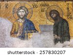 13th Century Deesis Mosaic Of...