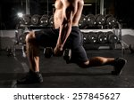 attractive person working out... | Shutterstock . vector #257845627