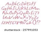 3d light pink alphabets with... | Shutterstock . vector #257991053