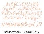 an alphabet set of 3d light red ... | Shutterstock . vector #258016217
