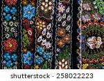 detail of a romanian... | Shutterstock . vector #258022223
