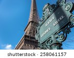 looking up at the avenue... | Shutterstock . vector #258061157