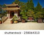 vietnam | Shutterstock . vector #258064313