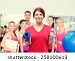 fitness  home and diet concept  ... | Shutterstock . vector #258100613