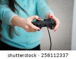 happy young beautiful woman... | Shutterstock . vector #258112337