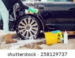 cleaning the wheel car wash... | Shutterstock . vector #258129737