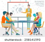 concept of business meeting  ... | Shutterstock .eps vector #258141593