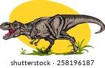 dinosaur tyrannosaurus rex | Shutterstock .eps vector #258196187