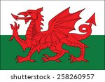 flag of wales. vector... | Shutterstock .eps vector #258260957