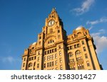 royal liver building  pier head ...