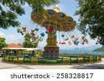 carousel on the island | Shutterstock . vector #258328817