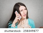 she resents and talking on cell ... | Shutterstock . vector #258349877