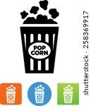 bucket of popcorn symbol for... | Shutterstock .eps vector #258369917