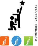 teamwork icon | Shutterstock .eps vector #258377663