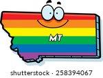 a cartoon illustration of the... | Shutterstock .eps vector #258394067