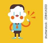 character illustration design.... | Shutterstock .eps vector #258414203