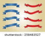 set of ribbons.ribbon banner... | Shutterstock .eps vector #258483527