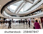 blurred shopping mall background | Shutterstock . vector #258487847