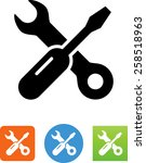 tools icon | Shutterstock .eps vector #258518963
