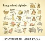 fancy animals alphabet in... | Shutterstock .eps vector #258519713