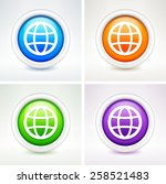 globe  on colorful round buttons | Shutterstock .eps vector #258521483