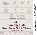 wedding invitation template... | Shutterstock .eps vector #258587453