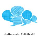 set of vector bubbles for a... | Shutterstock .eps vector #258587507