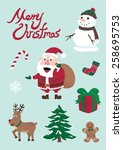merry christmas  elements | Shutterstock .eps vector #258695753