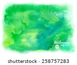 vector green abstract hand... | Shutterstock .eps vector #258757283