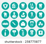 set of white dental icons in... | Shutterstock .eps vector #258775877