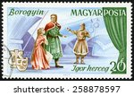 Small photo of HUNGARY - CIRCA 1967: post stamp printed in Hungary (Magyar) shows prince Igor (Igor herceg) by Aleksandr Borodin (Borogyin); opera scenes, Scott 1848 A396 20f multicolor, circa 1967
