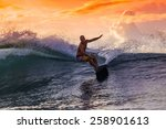 Surfer On Amazing Wave At...