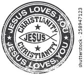 Jesus Loves You Rubber Stamp