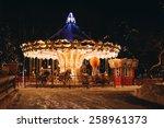 Beautiful Bright Carousel In...