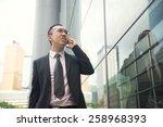 hong kong chinese businessman... | Shutterstock . vector #258968393