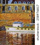 original abstract hand draw oil ... | Shutterstock .eps vector #258976817