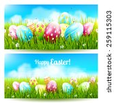Sweet Easter Banners With...