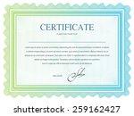 vector certificate | Shutterstock .eps vector #259162427