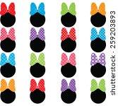 set of bows | Shutterstock .eps vector #259203893