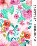 watercolor floral seamless... | Shutterstock .eps vector #259223933