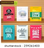 set of six different sale... | Shutterstock .eps vector #259261403
