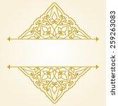 vintage invitation card.   Shutterstock .eps vector #259263083