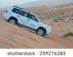 oman   dec  30  white toyota...   Shutterstock . vector #259276283