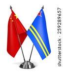 Постер, плакат: China and Aruba