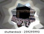 mecca  saudi arabia   february... | Shutterstock . vector #259295993