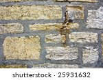 Old brick-wall - stock photo